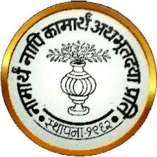 Seth Govindji Raoji Ayurved College, Solapur