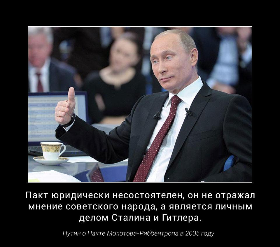 А кто все это сделал, Владимир Владимирович?