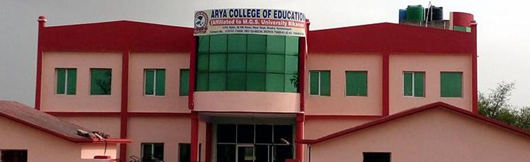Arya College of Education, Dabri Bhadra