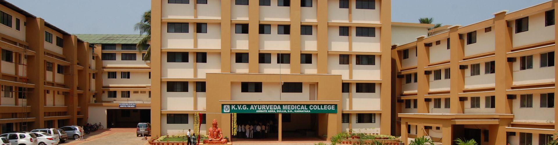 K.V.G Ayurved Medical College and Hospital