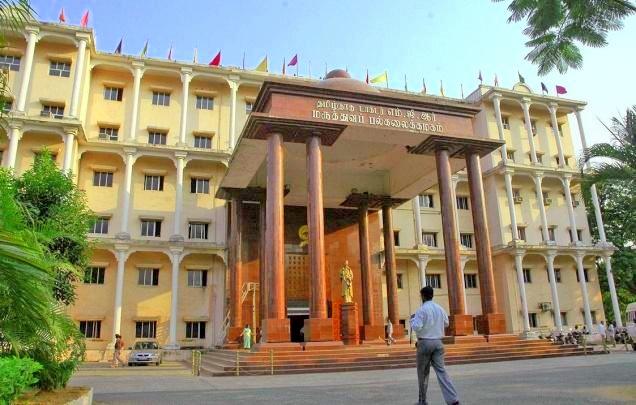 Annasamy Rajammal College Of Nursing