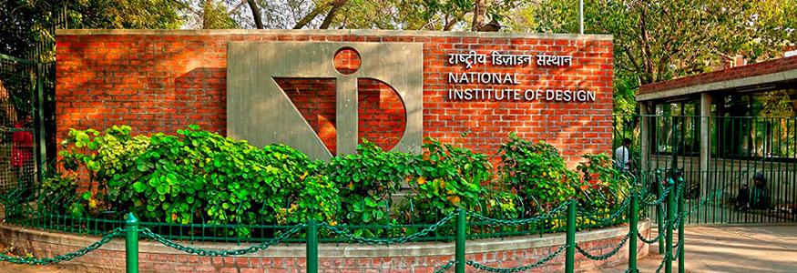 National Institute of Design, Ahmedabad Image