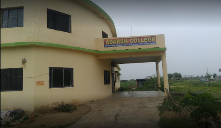 Adarsh College, Gwalior