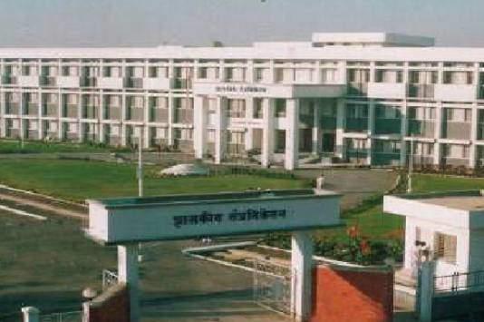 GOVERNMENT POLYTECHNIC, Ahmednagar Image
