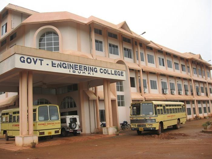Government Polytechnic College, Muttom