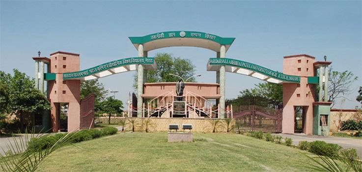 SVBPUAT (Sardar Vallabh Bhai Patel University of Agriculture and Technology)