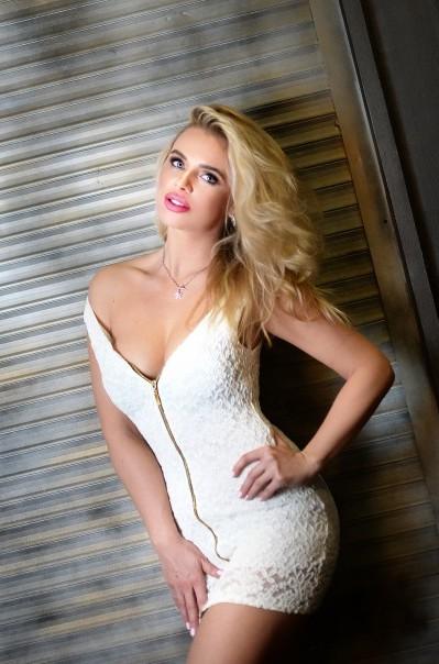 Profile photo Ukrainian lady Svetlana