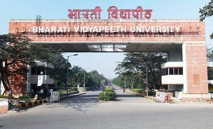 Bharati Vidyapeeth, Pune