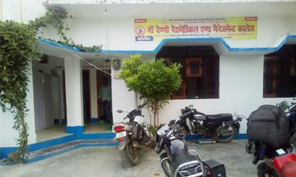 Maa Vaishno Paramedical and Management College Image