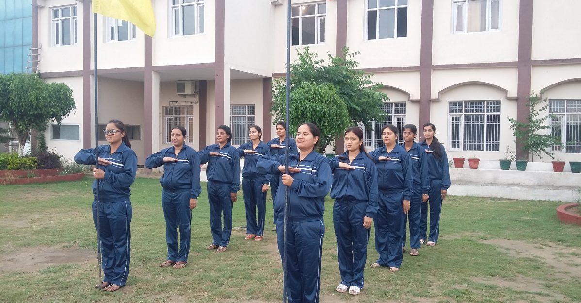 Hardik College of Education, Bhawanigarh