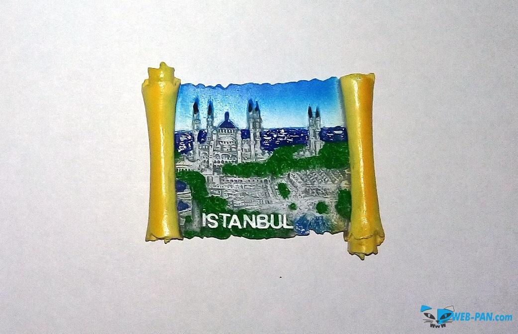 Магнитик Стамбул на мой холодильник!