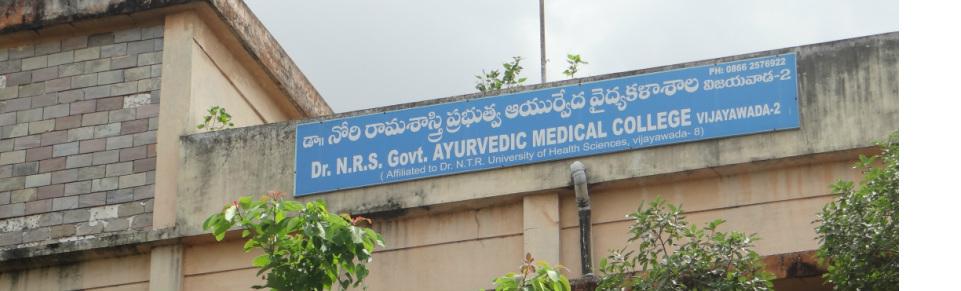 Dr. Nori Rama Sastry Governmet Ayurvedic College, Vijayawada Image