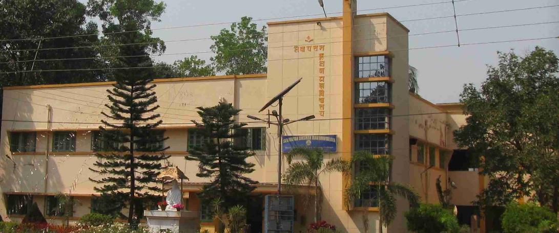 Sevayatan Sikshan Mahavidyalaya, Jhargram