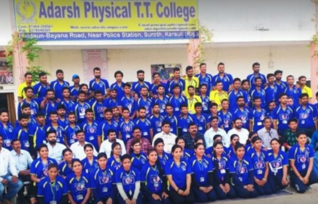 Adarsh Physical Teacher Training College, Karauli