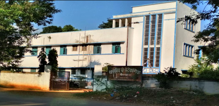 Government Polytechnic Khairagarh