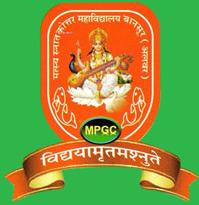Matsya PG College, Bansur, Alwar