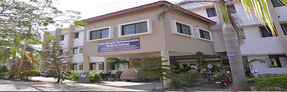 Ahmednagar Homoeopathic Medical College and Hospital