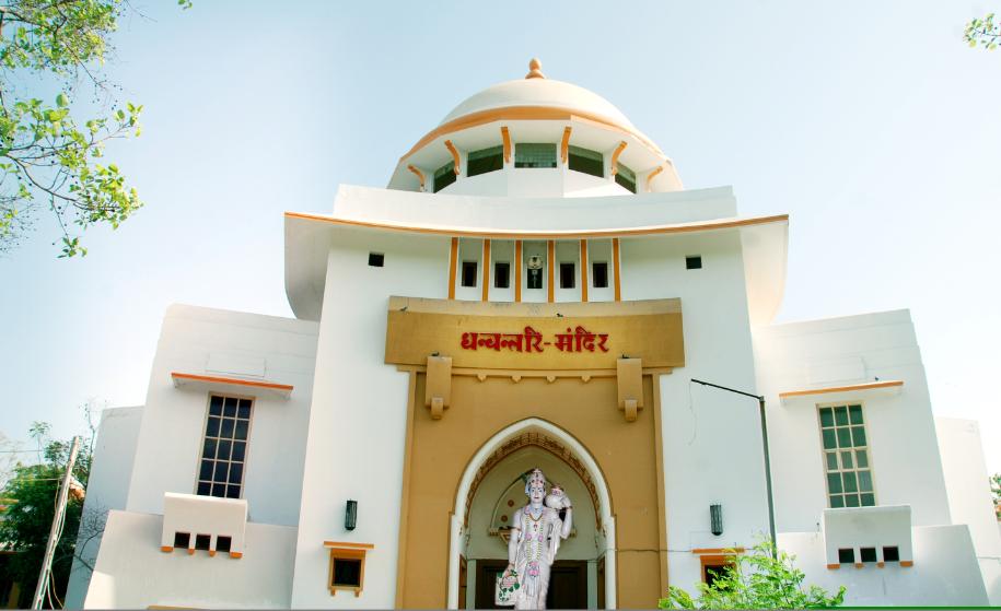 Shree Gulabkunverba Ayurved Mahavidyalaya, Jamnagar