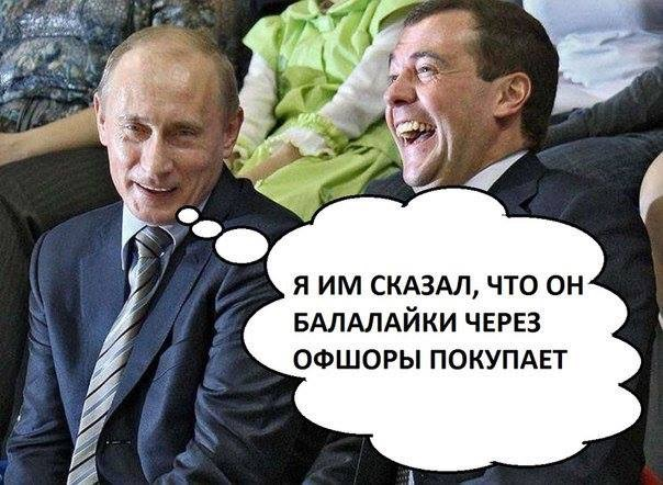 Вера Савченко находится в базе федерального розыска РФ за оскорбление чеченского судьи, - Новиков - Цензор.НЕТ 183