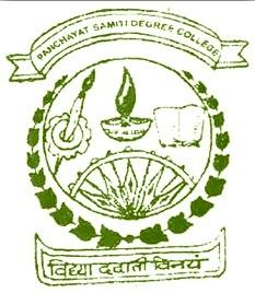 Panchayat Samiti Degree College, Gaisilat