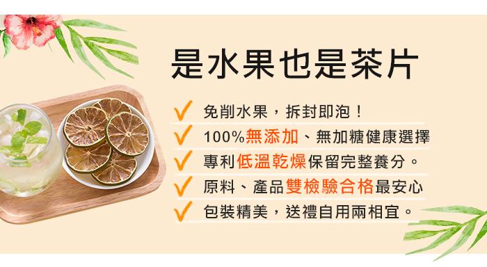 是水果也是茶片,免削水果,100%無添加,低溫乾燥果乾,拆封即吃!