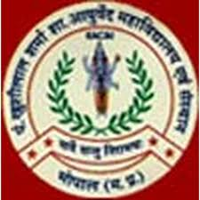 Pt. Khushilal Sharma Government (Autonomous) Ayurved College and Institute, Bhopal