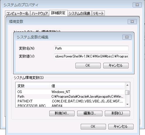 https://dl-web.dropbox.com/s/m2039jnosiii23v/0003_MinGW-Path.png