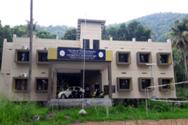 College of Food Technology, Thumburmuzhy