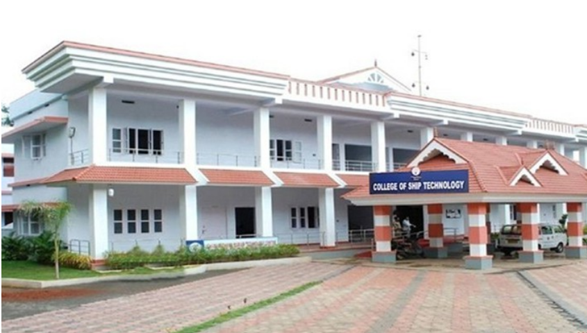 College of Ship Technology, Palakkad
