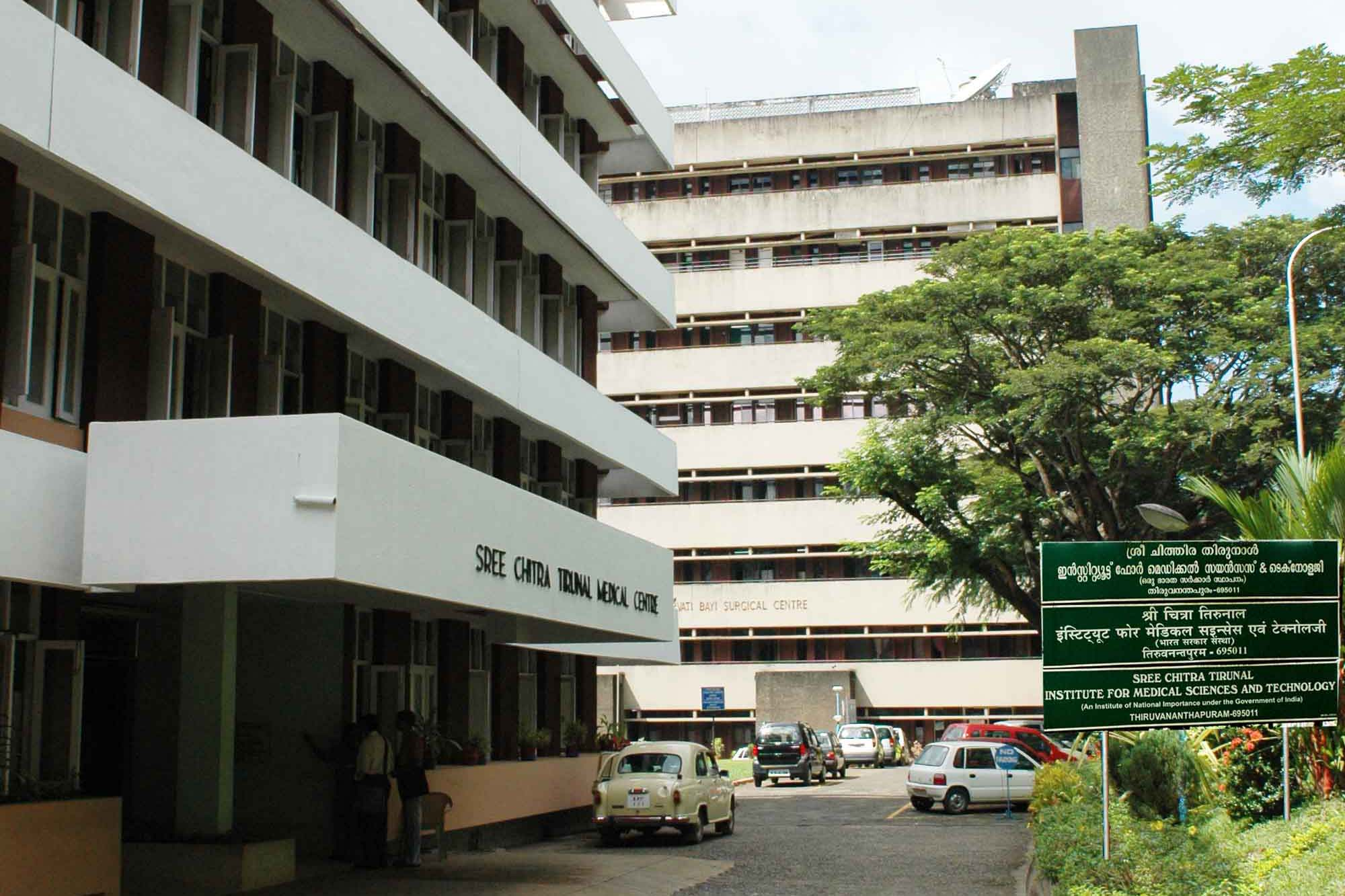 Sree Chitra Thirunal Institute for Medical Science and Technology, Thiruvananthapuram Image