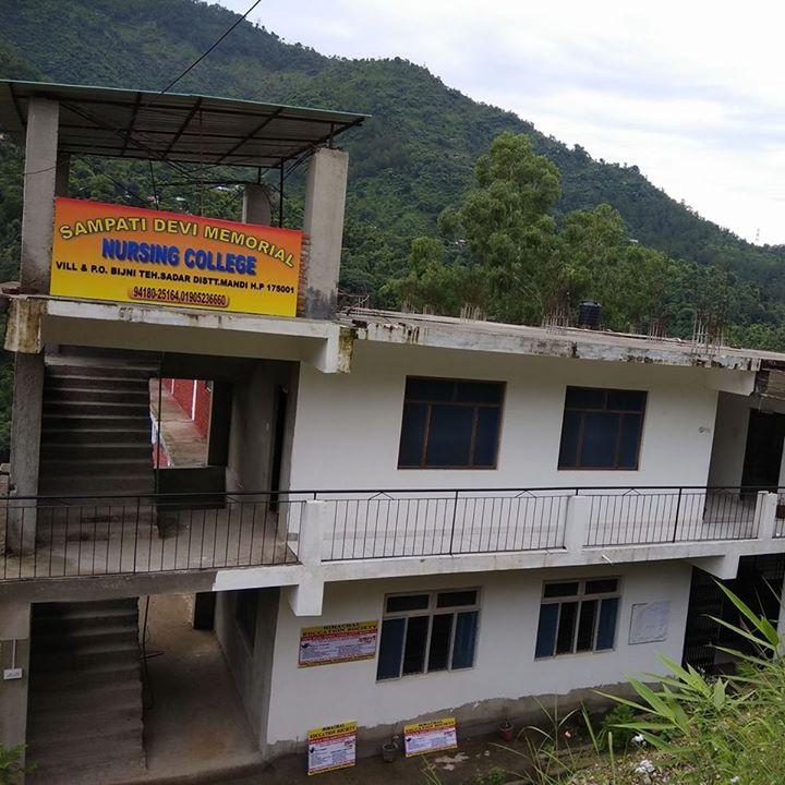 Sampati Devi Memorial Nursing College Image