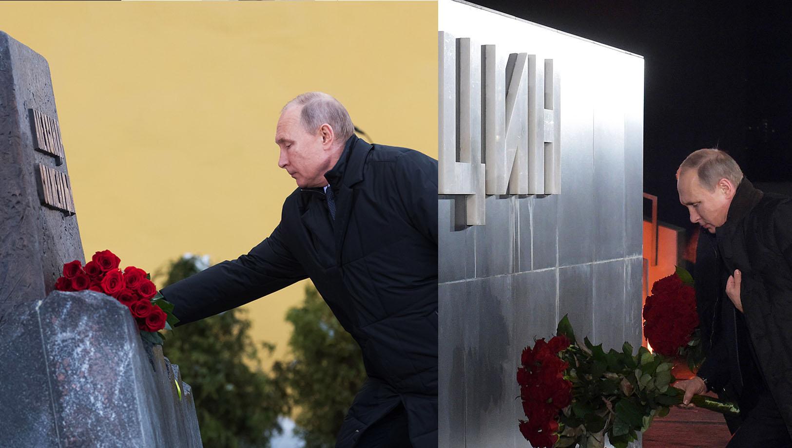 17 июня - день предателя России