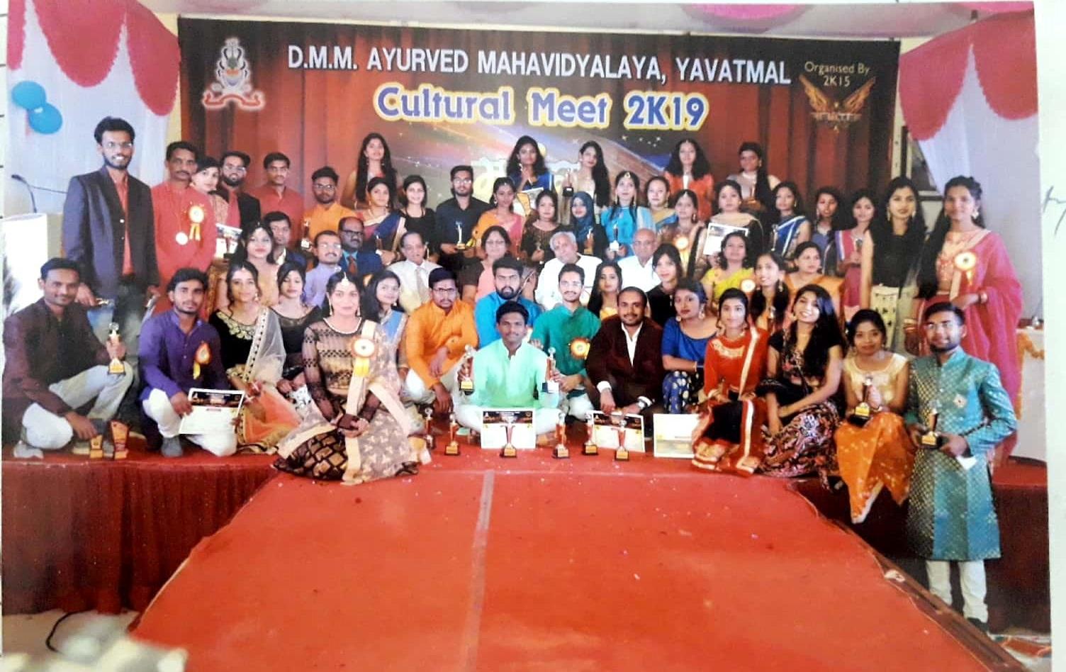 Dayabhai Maoji Majithiya Ayurved Mahavidyalaya, Yavatmal Image