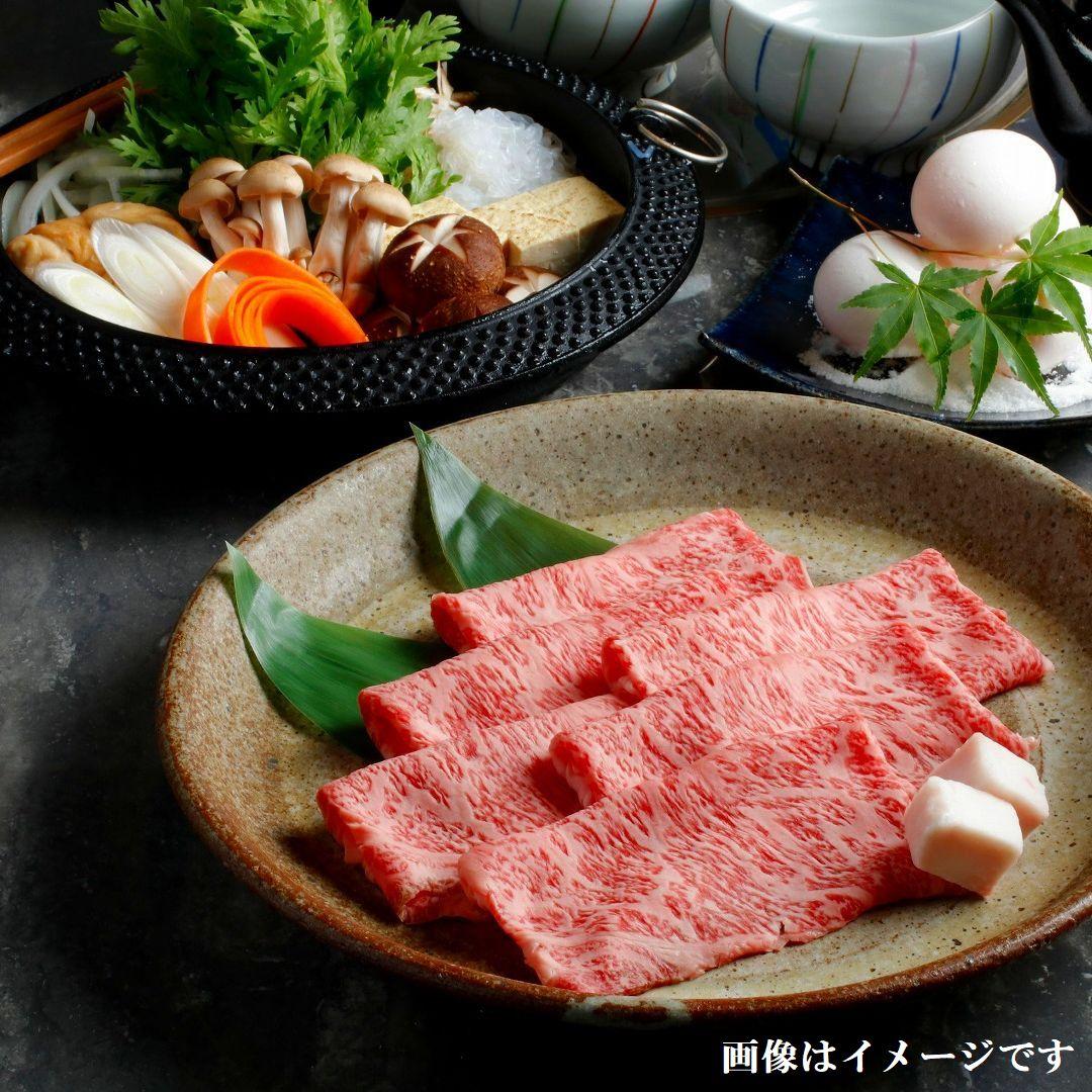 米沢牛すき焼き用リブロース画像