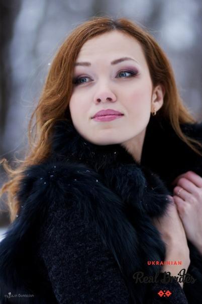 Photo gallery №1 Ukrainian bride Olena