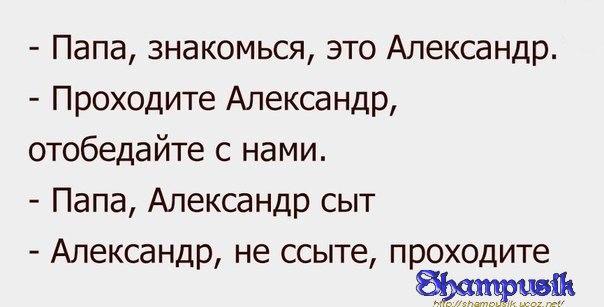 проходите