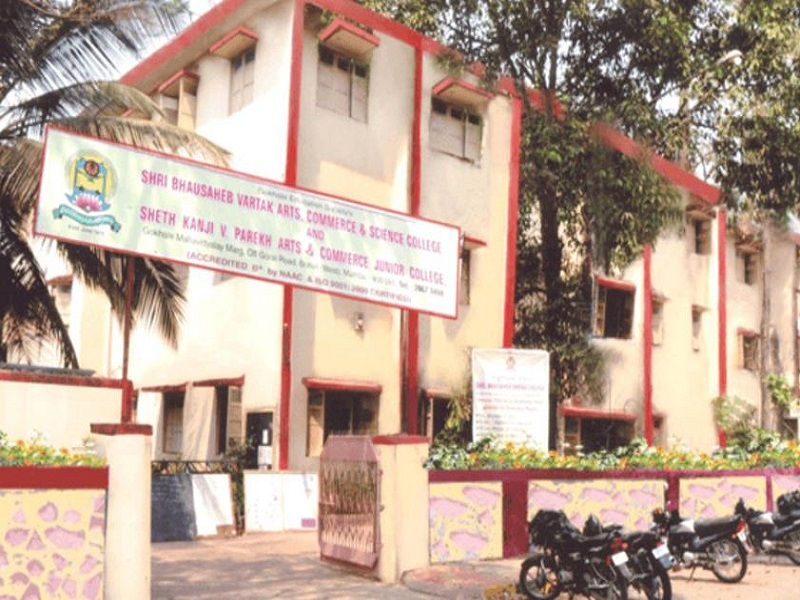 Shri Bhausaheb Vartak Arts, Commerce and Science College, Mumbai Image