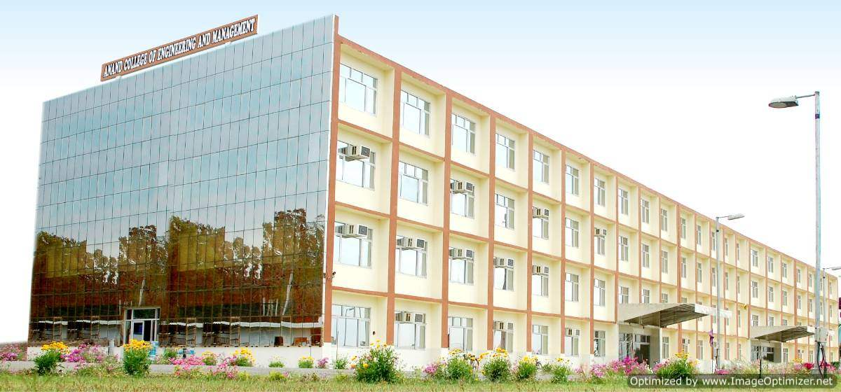 Anand College of Engineering and Management, Kapurthala