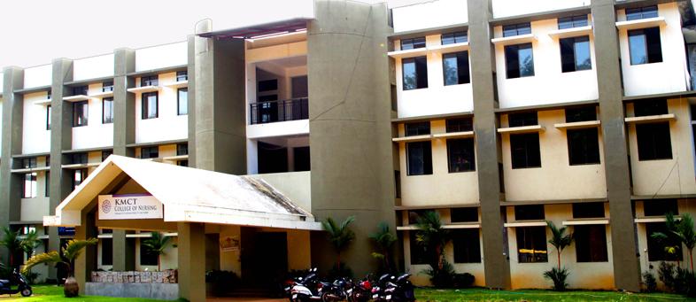 K M C T College Of Nursing Image