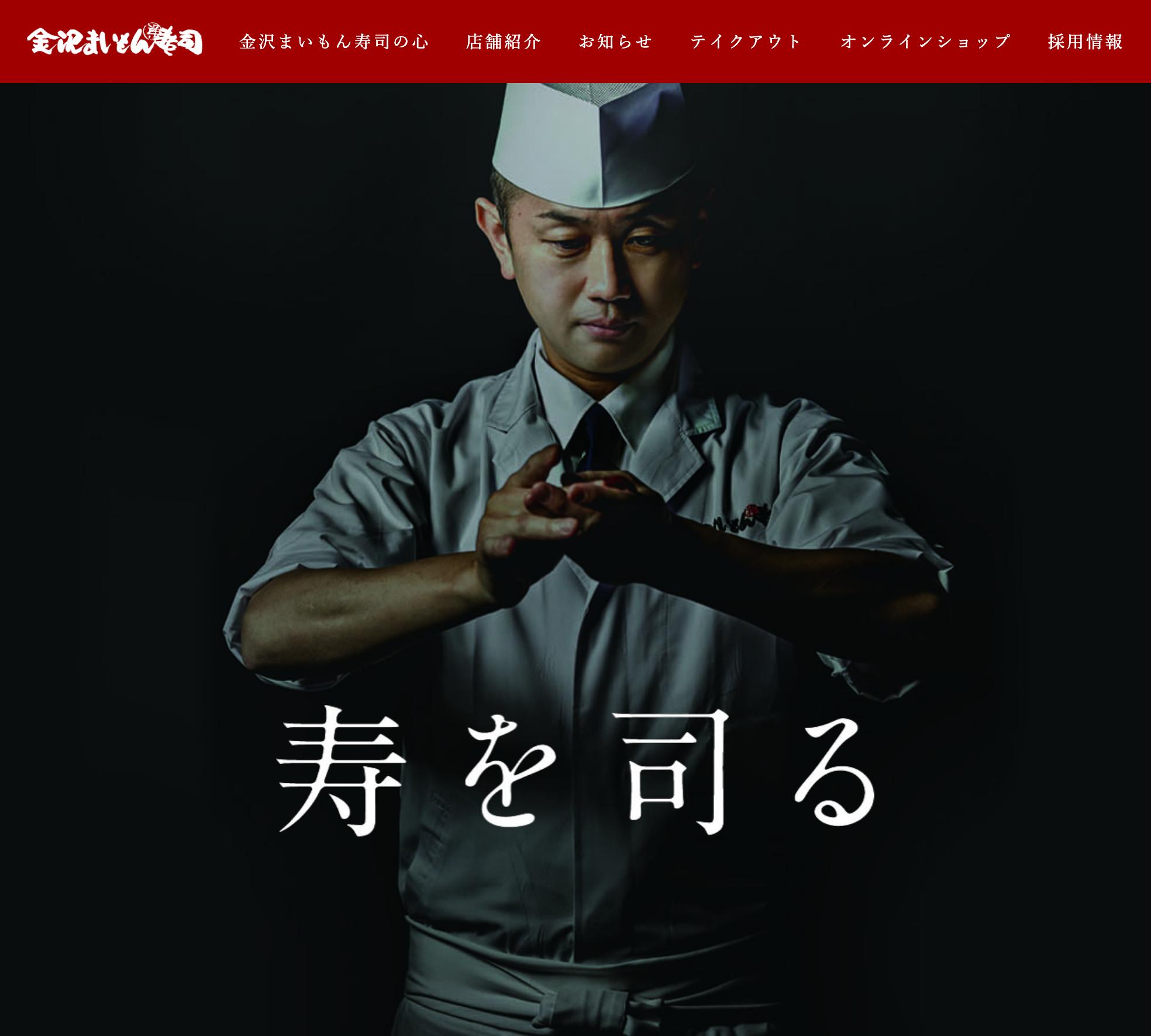 Maimon from Kanazawa