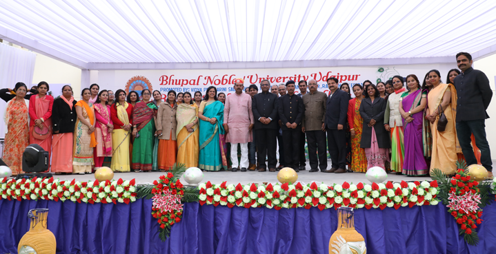 Bhupal Nobles P. G. Girls College, Udaipur