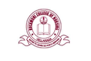 Ruckmoni College Of Nursing, Thiruvananthapuram