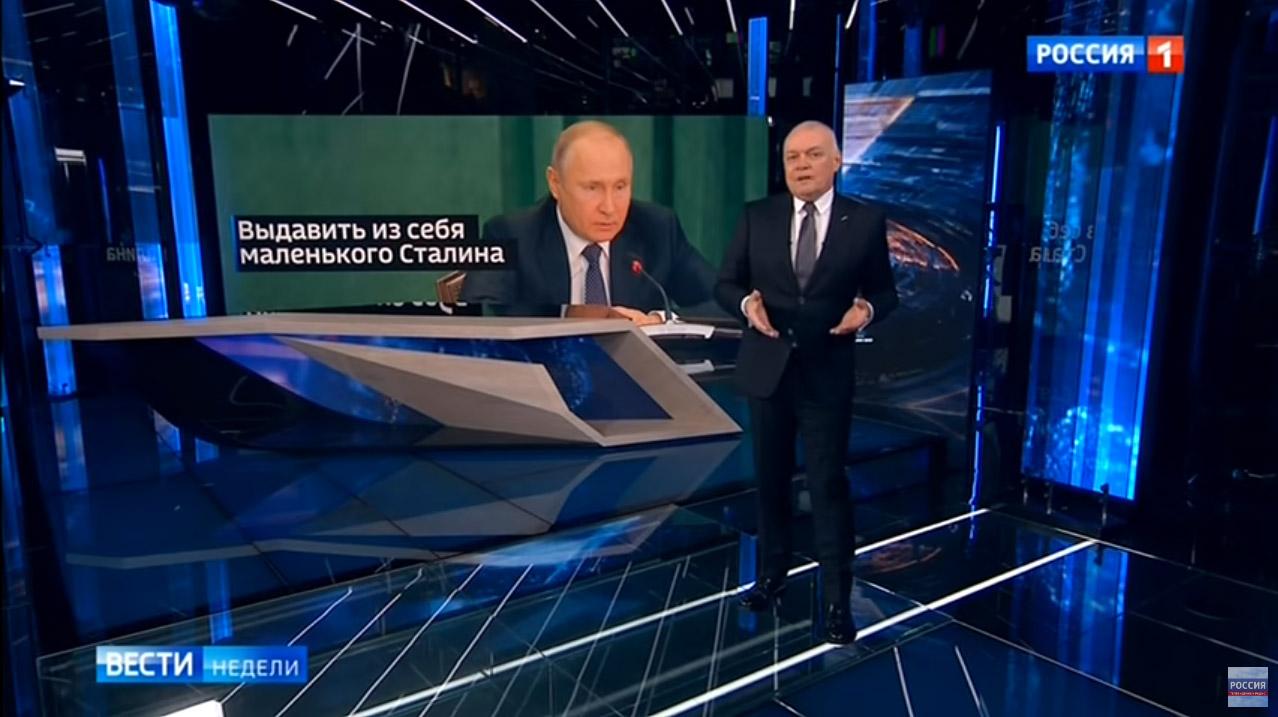Зачем Киселев приписал Путину свои мысли?