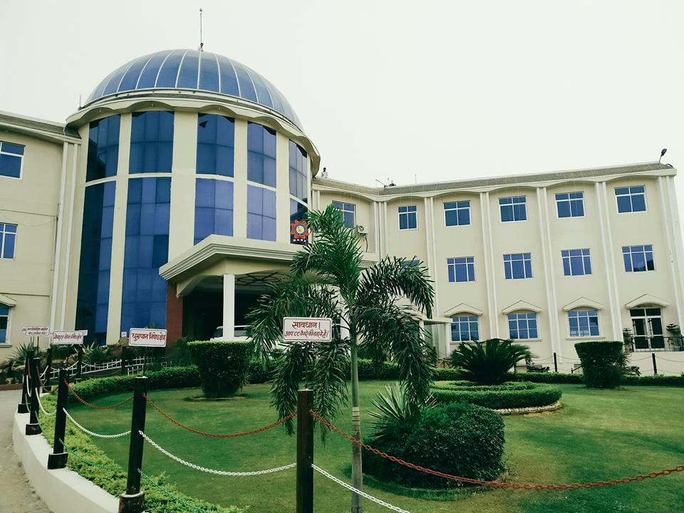 Bansur PG College