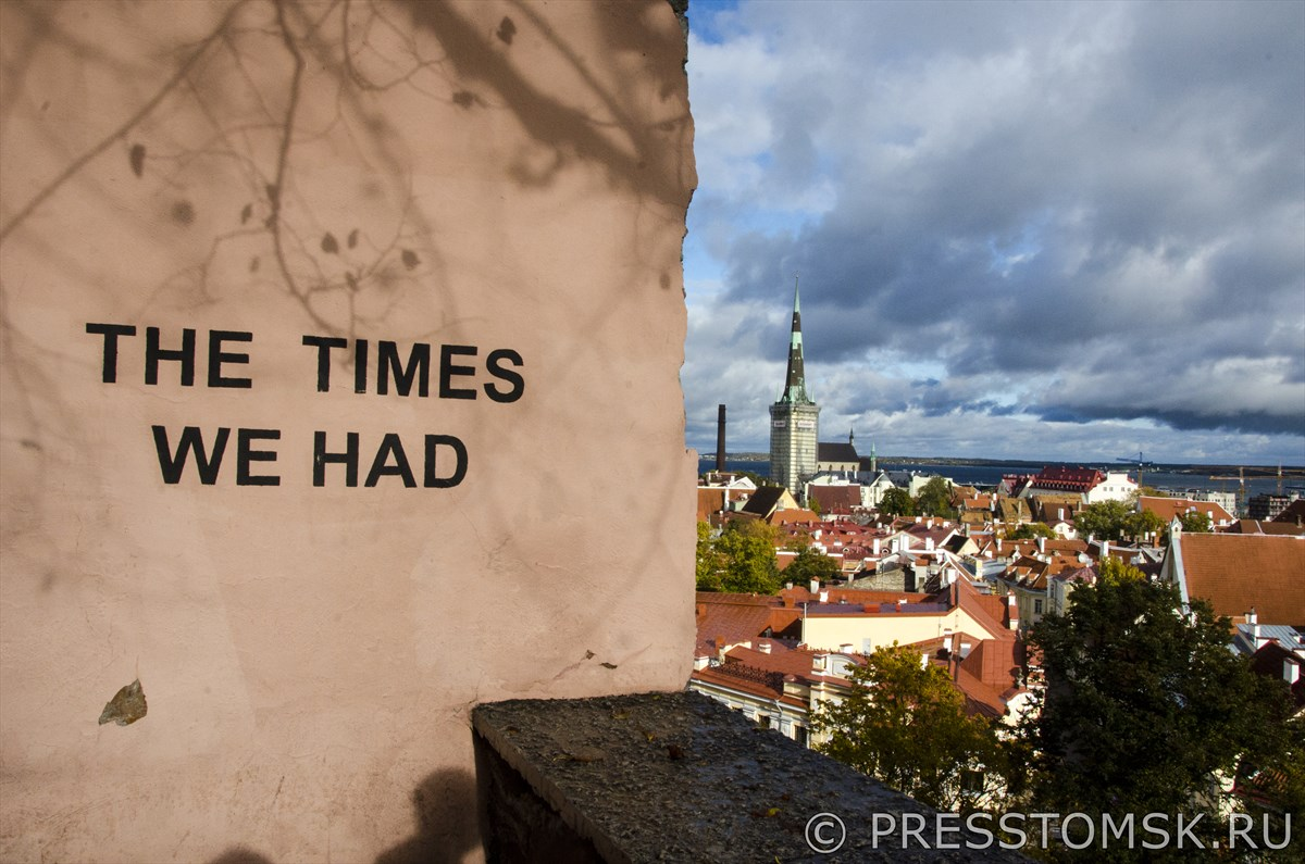 Вид на Старый город Таллина со смотровой площадки Кохтуотса