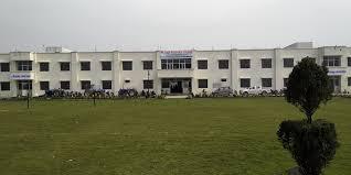 DSSOP Pharmacy College, Siddharthnagar
