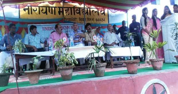 Narayan College, Goreyakothi