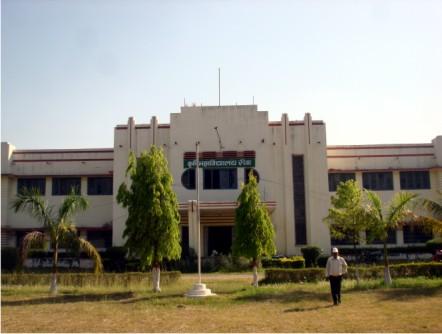 College of Agriculture, Rewa