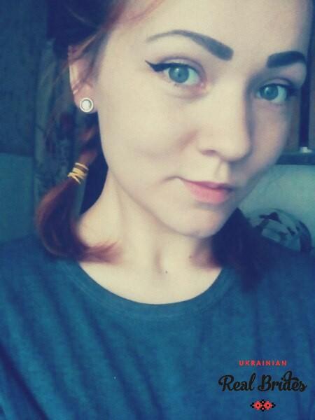 Photo gallery №2 Ukrainian girl Yana