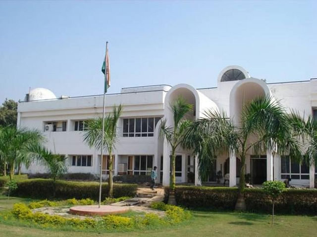 Central Institute Of Plastics Engineerig and Technology, Bhubaneswar